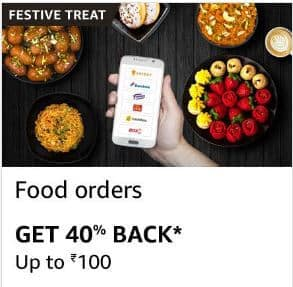 Amazon Food Offers