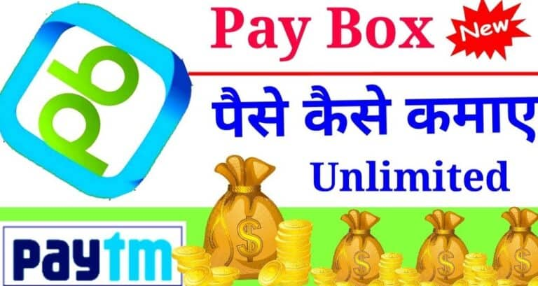 PayBox Refer Code